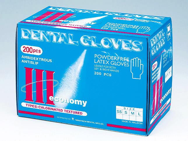 デンタルグローブ エコノミーⅢ